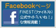 ビジネスマナー研修&カラー書道セラピー|FINEST(ファイネスト)