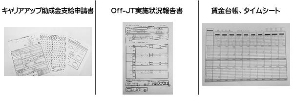 jyosei_sikyu1