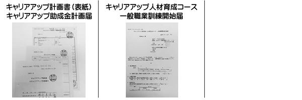 jyosei_sinnsei1