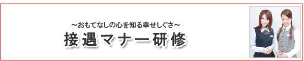 kensyu_16_29