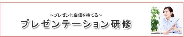 kensyu_16_31
