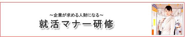 kensyu_16_34