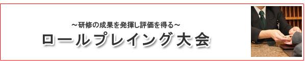 kensyu_16_35
